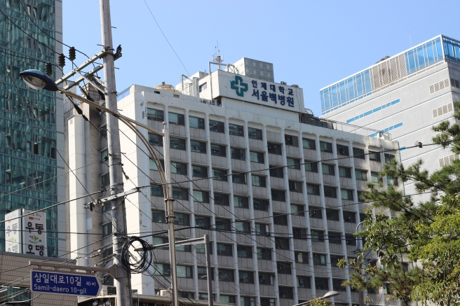 A hospital in Seoul, South Korea. (I'm not implying this hospital was involved in the outbreak. It's just for illustrative purposes.)